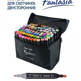 Рисование - Набор двухсторонних маркеров для скетчинга Mazari Fantasia, 80 цветов, тексти..., 0