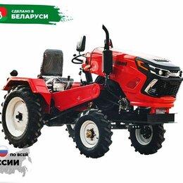 Мини-тракторы - Мини-трактор Rossel ХT-20D Pro, 0