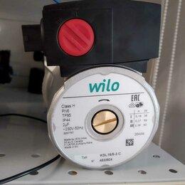 Оборудование и запчасти для котлов - Циркуляционный насос wilo ksl15/5-3 c , 0