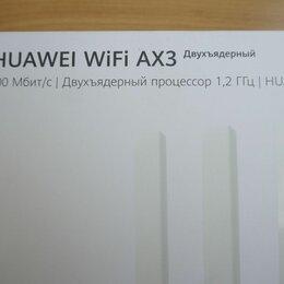 Оборудование Wi-Fi и Bluetooth - Роутер двухдиапазонный HUAWEI WI-FI AX3, 0