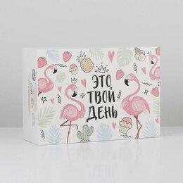 Подарочная упаковка - Коробка складная «Фламинго», 16 × 23 × 7.5 см 4523807, 0