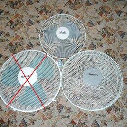 Аксессуары и запчасти - Решетка, сетка для вентилятора (диаметрами 43 и 34см.), 0