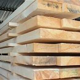 Пиломатериалы - Доска обрезная 40х150х6000 1-2 сорт, 0