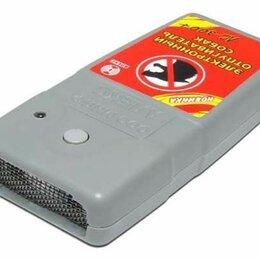 Аксессуары для амуниции и дрессировки  - Средство защиты Тайфун ЛС 300 плюс электронный отпугиватель собак, 0