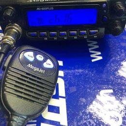 Автоэлектроника и комплектующие - Автомобильная радиостанция MegaJet MJ-600 Plus, 0