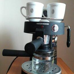 Кофеварки и кофемашины - Кофеварка редмонд рожковая с капучинатором, 0