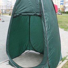 Души - Палатка для душа и туалета, 0