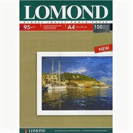 Бумага и пленка - Фотобумага Lomond 0102145 A4, 0