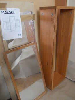 Полки - Зеркальная новая навесная полка MOLGER (IKEA),…, 0