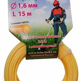 Леска и ножи - Леска для триммеров ЭНКОР 56652  ф1,6ммх15м круг, 0