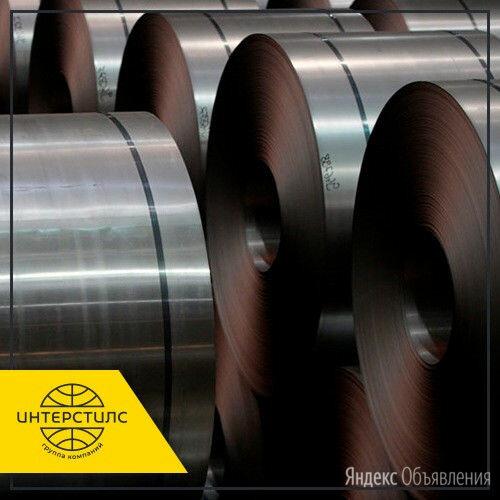 Рулон стальной 08пс 3х1250 мм ТУ 14-106-321-2010 х/к по цене 72200₽ - Металлопрокат, фото 0