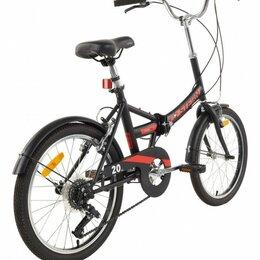 Велосипеды - Велосипед складной Stern Travel 20 Multi, 0