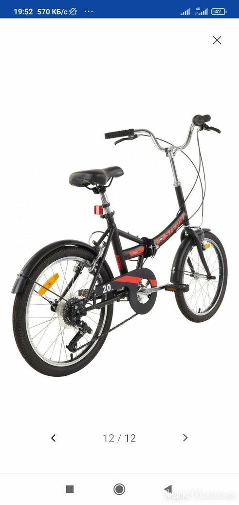 Велосипед складной Stern Travel 20 Multi по цене 9000₽ - Велосипеды, фото 0