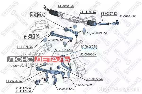 STELLOX 5402706SX 54-02706-SX_рычаг задний нижний левый\ Audi A8 3.0-6.0/3.0T... по цене 4153₽ - Подвеска и рулевое управление , фото 0
