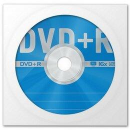 Видеофильмы - DVD+R Data Standard 16x, 4.7Gb в бумажном конверте с окном (цена за диск), 0