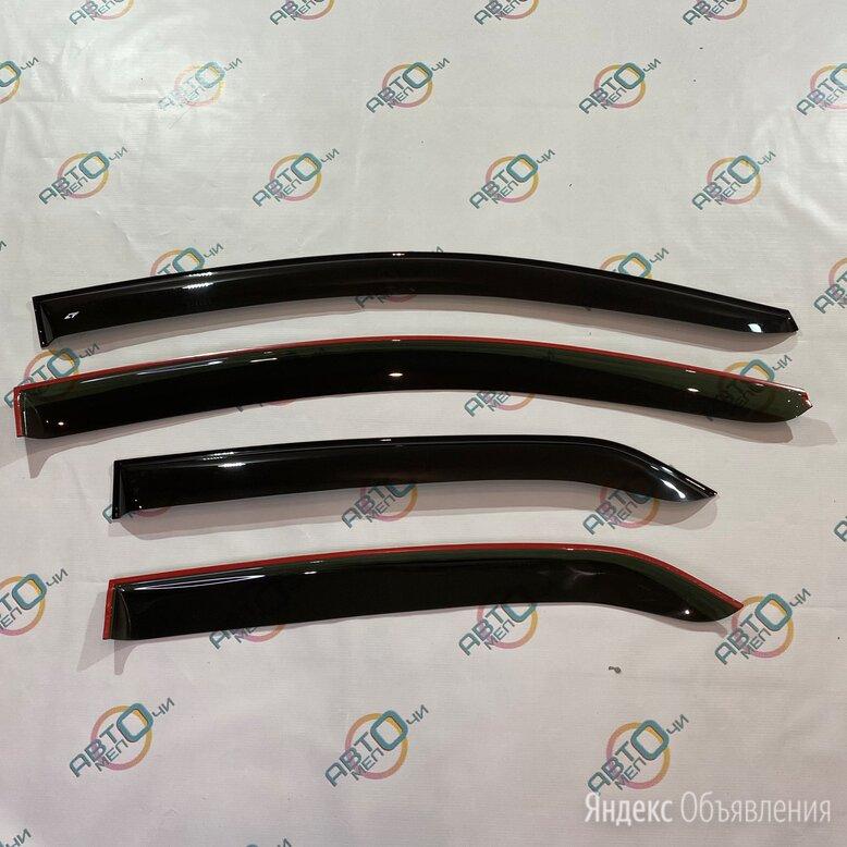 Дефлекторы окон на Hyundai по цене 1250₽ - Прочие аксессуары , фото 0