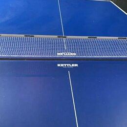 Столы - Теннисный стол Kettler, 0