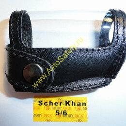 Чехлы для мебели - Scher-Khan 5/6 чехол кожаный, 0