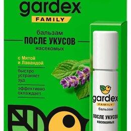Средства от насекомых - Бальзам после укусов насекомых, роликовый, 7мл gardex family, 0