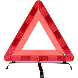 Предупредительные наклейки и таблички - Знак аварийной остановки Автоdело 44003 11164, 0