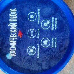 Лепка - Космический песок голубой 0,5 кг т57724, 0