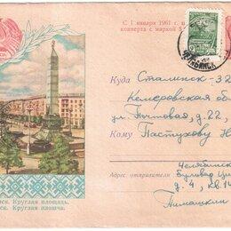 Конверты и почтовые карточки - Конверт СССР Минск Круглая площадь 1960, 0