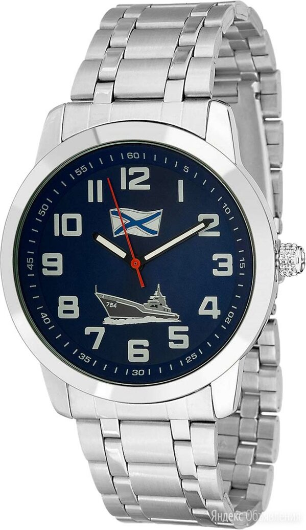 Наручные часы Спецназ C2971452/2035-100 по цене 2900₽ - Наручные часы, фото 0