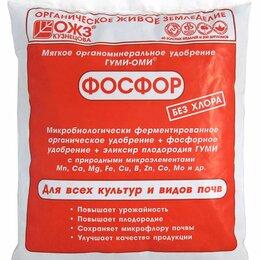 Средства от насекомых - ГУМИ-ОМИ Фосфор 0,5 кг, 0