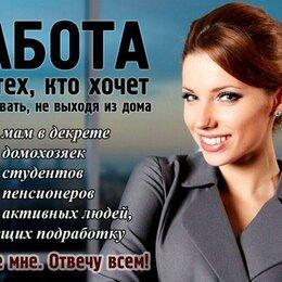 Операторы - Оператор колл-центра, 0
