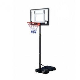 Стойки и кольца - Мобильная баскетбольная стойка DFC KIDSE, 0