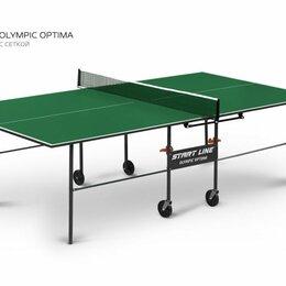Столы - Теннисный стол Olympic Optima green , 0