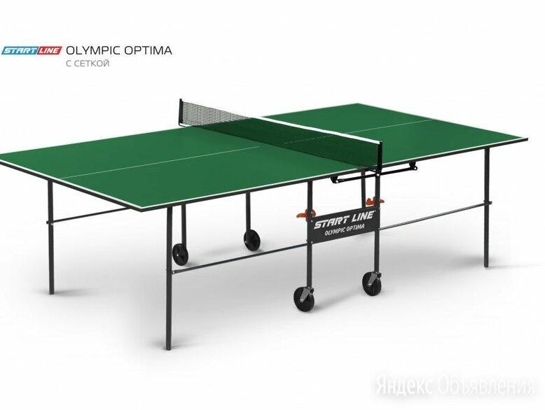 Теннисный стол Olympic Optima green  по цене 11280₽ - Столы, фото 0
