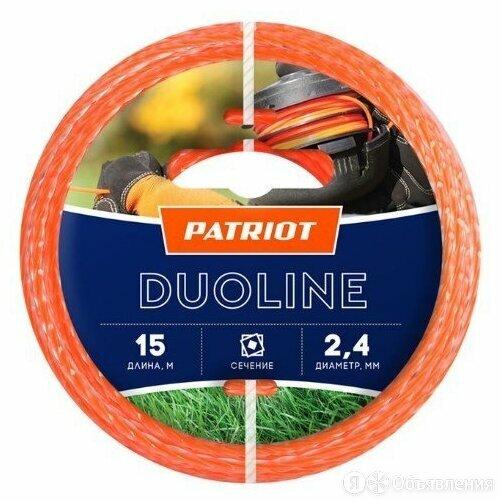 Леска для триммера Patriot 805401161 Duoline D 2.4мм L 15м по цене 210₽ - Леска и ножи, фото 0