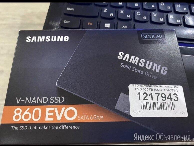 Ssd m.2 500gb samsung mz-n6e500bw 860 evo по цене 4500₽ - Жёсткие диски и SSD, фото 0