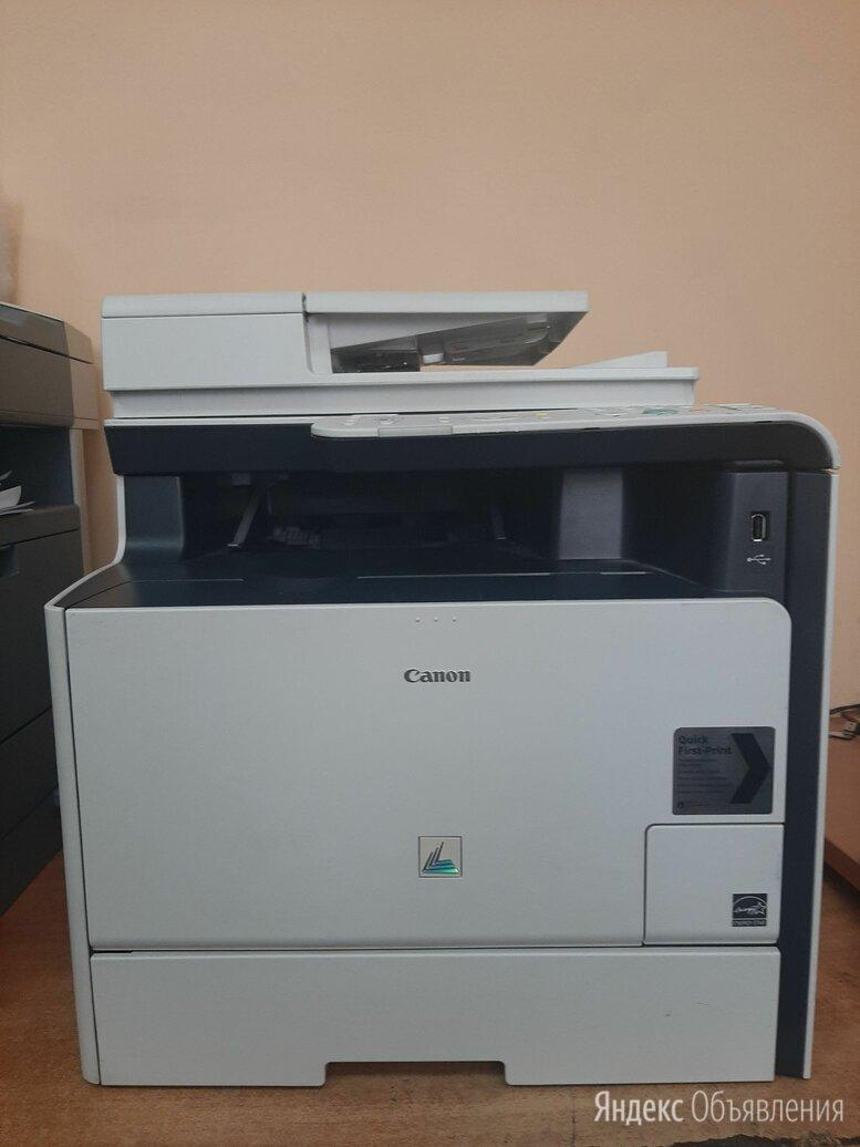 Лазерное МФУ Canon MF8380Cdw  по цене 16000₽ - Принтеры, сканеры и МФУ, фото 0