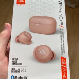 Наушники и Bluetooth-гарнитуры - Наушники True Wireless JBL Live Free NC+ TWS Rose , 0