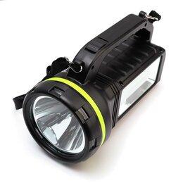 Фонари - Фонарь многофункциональный  с лампочками,10 вт, 9000 мАч, солнечная батарея, USB, 0
