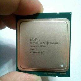 Процессоры (CPU) - Процессор Xeon E5 2650 v2, 0