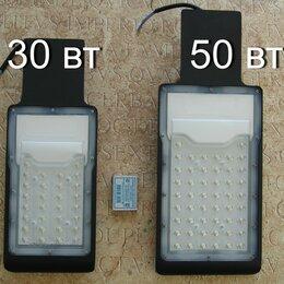 Уличное освещение - Светильник уличный LED 50 вт, 0