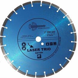 Диски отрезные - 350 алмазный отрезной диск Laser Trio Бетон 380350, 0