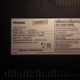 Телевизоры - Телевизор toshiba 37WL66Rs(можно на запчасти), 0