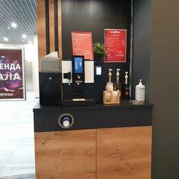 Общественное питание - Кофейня самообслуживания, 0