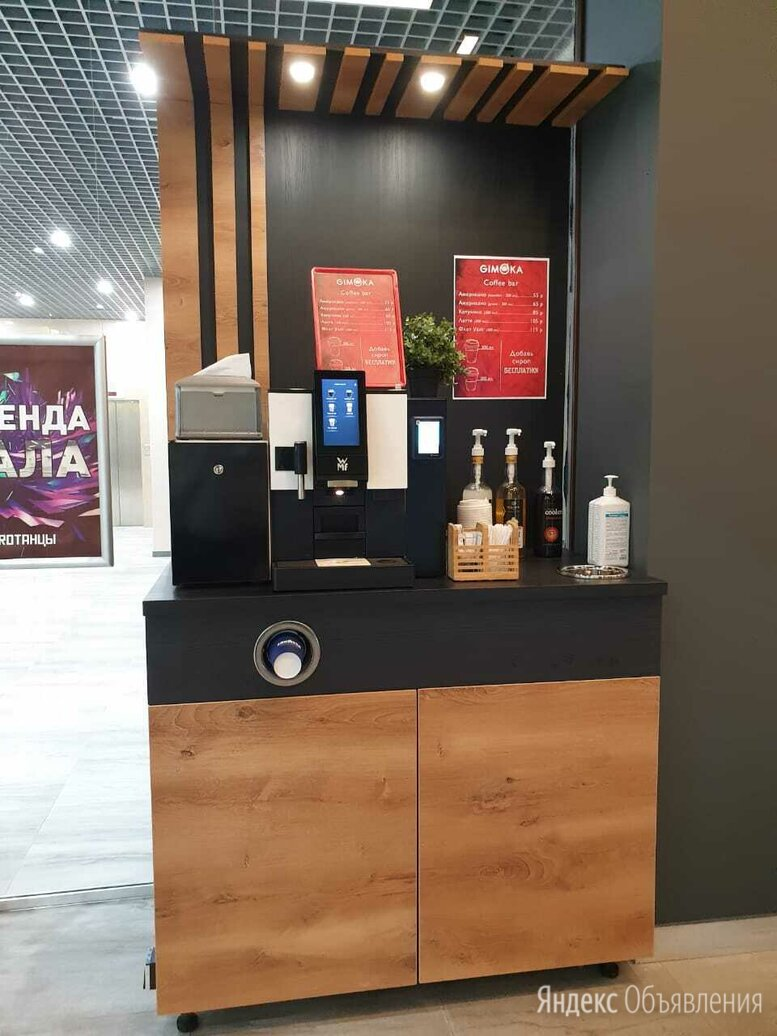 Кофейня самообслуживания по цене 350000₽ - Общественное питание, фото 0
