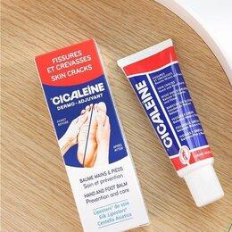 Средства для ног - Akileine cicaleine бальзам от трещин для стопы, 0