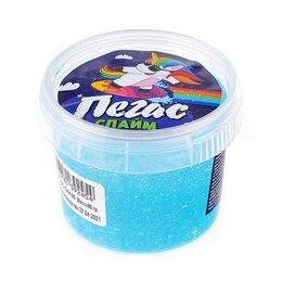 Мыльные пузыри - Слайм Прихлоп пегас битое стекло синий 90 грамм, 0