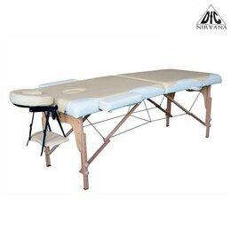 Массажные столы и стулья - Массажный стол DFC NIRVANA, Relax, дерев. ножки, цвет бежевый + кремовый, 0