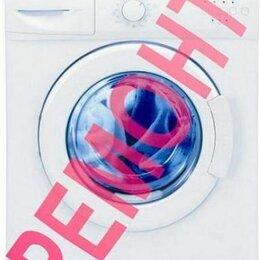 Ремонт и монтаж товаров - Ремонт стиральных машин частный мастер, 0