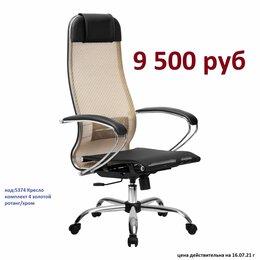 Компьютерные кресла - Кресло для руководителя , 0