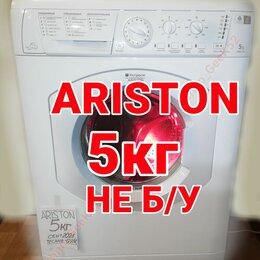 Стиральные машины - Ariston 5кг 1000об 43см см не Б/У, 0