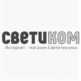 Крышки и колпаки - Крышки винтовые Твист-Офф D=43мм ТОКК Т43-1120 RTBПЛ желтая россыпь, 0